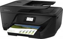 Multifunkční inkoustová tiskárna HP Officejet 6950 POUŽITÉ, NEOPO