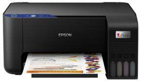 Multifunkční tiskárna Epson EcoTank L3211 (C11CJ68402)