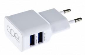 Nabíječka Apei 2x USB + kabel, bílá