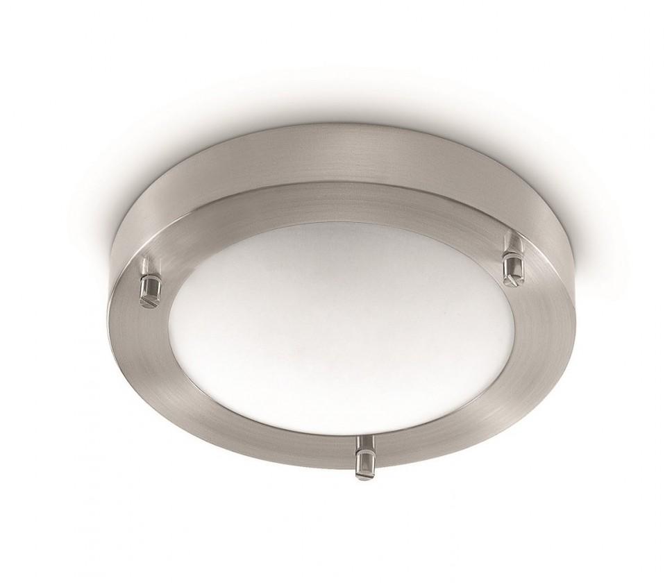 Nábytek Bath - Koupelnové osvětlení G9, 18,5cm (matný chrom)