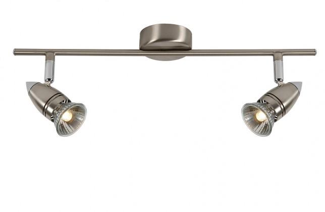 Nábytek Caro - stropní osvětlení, 50W, GU10 (stříbrná)