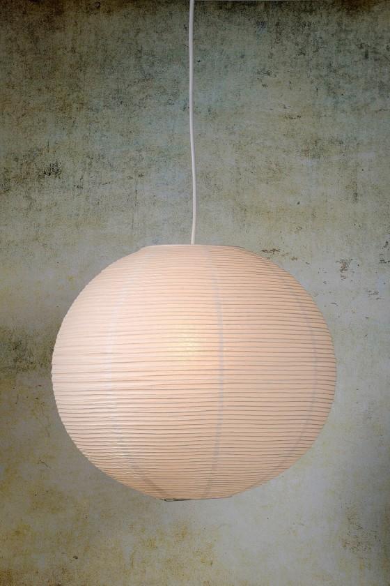 Nábytek Kizm - stropní osvětlení, 24W, E27 (bílá)