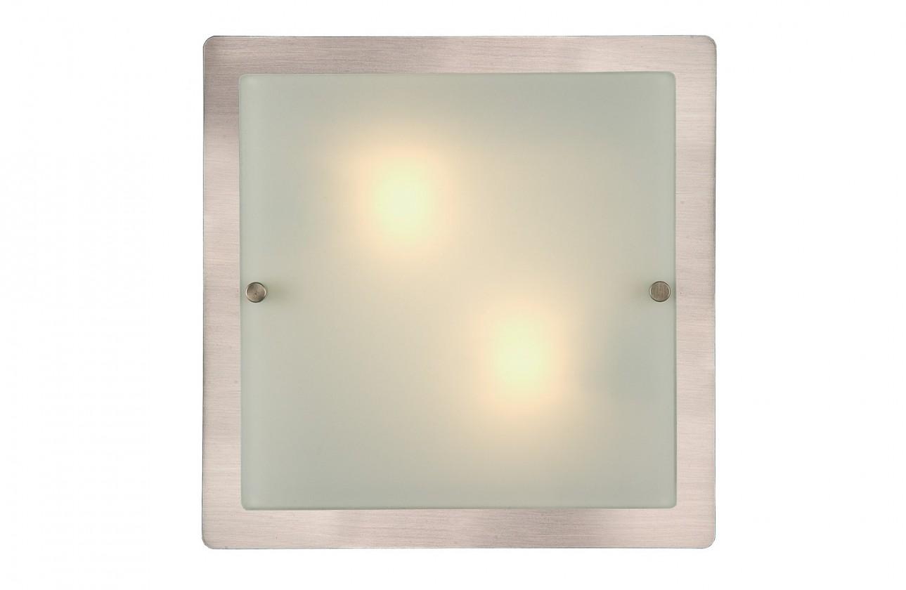 Nábytek Largot - nástěnné osvětlení, 28W, 2xG9 (stříbrná)