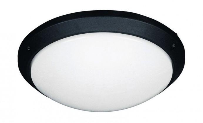 Nábytek Mambo - Stropní osvětlení E 27, 27cm (černá)