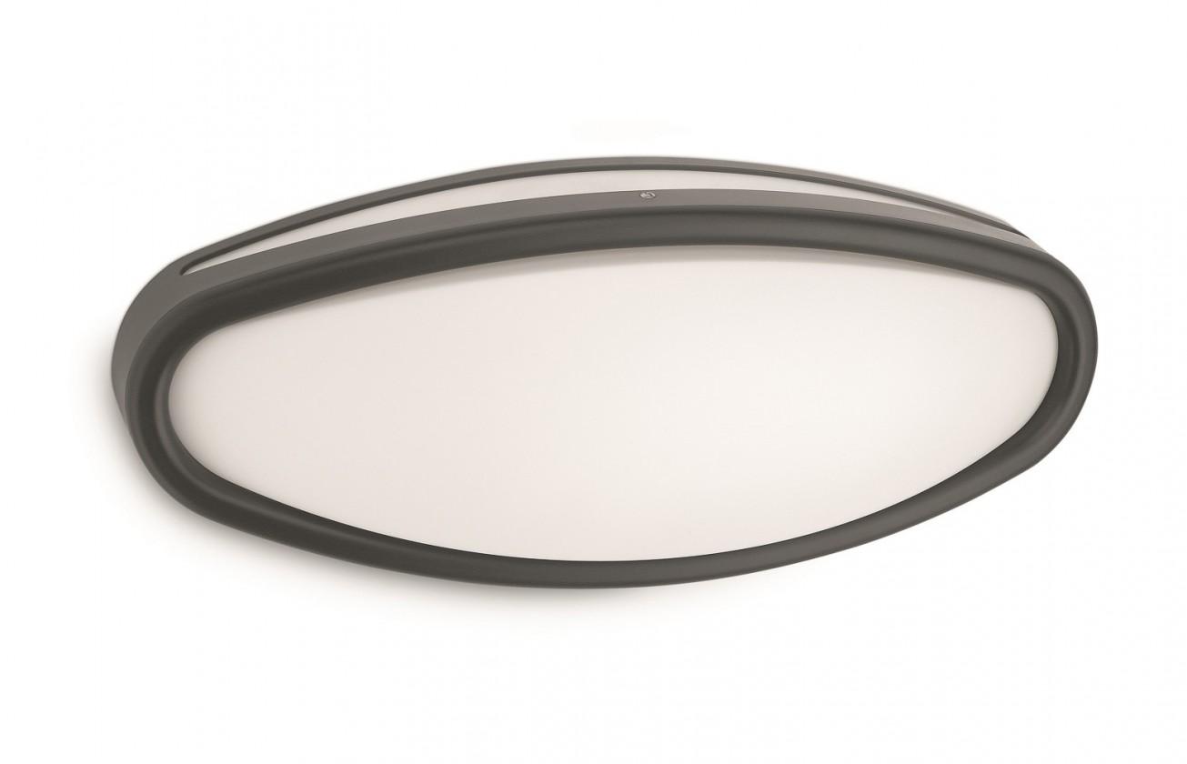 Nábytek Mano - Venkovní osvětlení E 27, 36,59cm (antracit šedá)