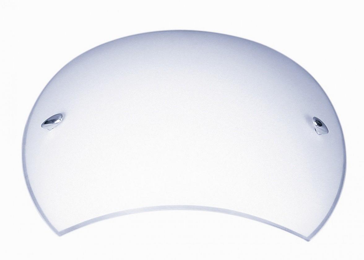 Nábytek Nástěnné svítidlo - 5507 B (bílá)