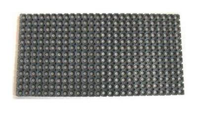 Nábytek Rohožka guma profil,50x100cm (guma,černá)