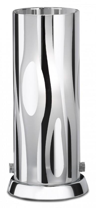Nábytek Serie 5000  TR 5000011-06 - Lampička, E14 (kov)