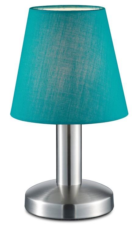 Nábytek Serie 5996  TR 599600119 - Lampička, E14 (kov)