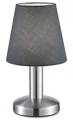 Nábytek Serie 5996  TR 599600142 - Lampička, E14 (kov)