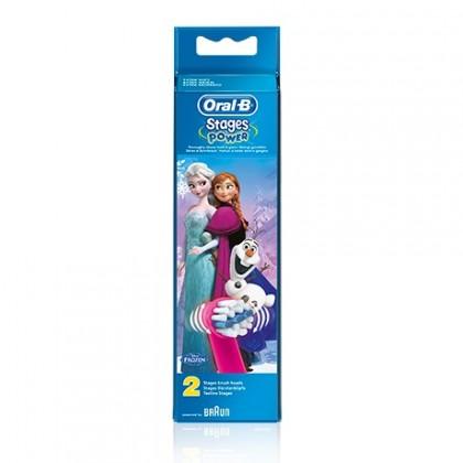 Náhradní hlavice Náhradní kartáček Oral-B EB 10-2 Kids Frozen
