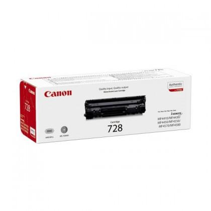 Náplně a tonery - originální Canon LASER TONER black CRG-728 (CRG728)