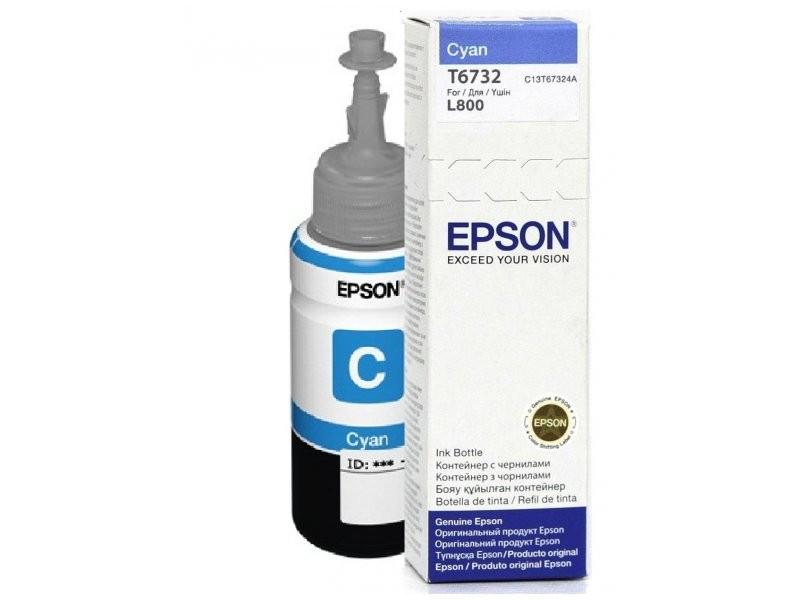 Náplně a tonery - originální Epson T6732 azurová - originální