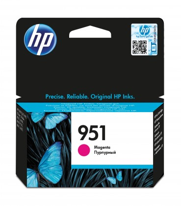 Náplně a tonery - originální HP CN051A - originální