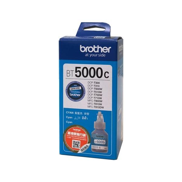 Náplně a tonery - originální Originální modrá inkoustová náplň BT5000C