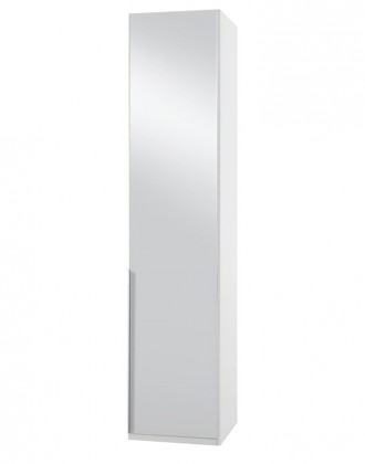 NewYork28 - Skříň, 45/208/58 (zrcadlo/alpská bílá)