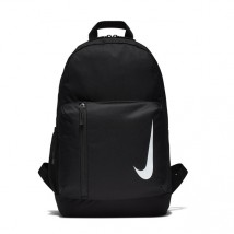 Nike Academy Youth Backpack - Black 666003616473 ROZBALENO