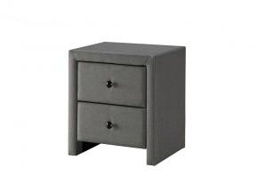 Noční stolek Eldar (šedá)