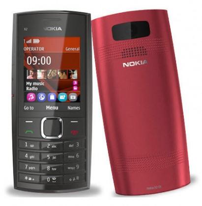 Nokia X2-05 Bright Red