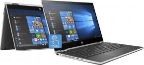 Notebook HP 14 Intel i5, 8GB RAM, grafika 2GB, 1128GB SSD+HDD + dárek