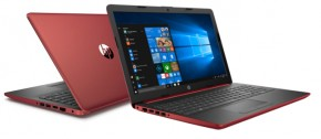 """Notebook HP 15,6"""" AMD A9 8GB, HDD 1TB, 4TZ43EA +ZDARMA """"Antivir Bitdefender Plus"""" v hodnotě 1 199 Kč"""