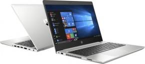 "Notebook HP ProBook 455 G7 15.6"" R5 8GB, SSD 256GB, 12X18EA#BCM + ZDARMA Antivir Bitdefender Internet Security v hodnotě 699,-Kč"