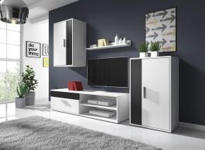 Obývací stěna Erin (bílý/černý mat)