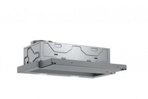 Odsavač par Bosch DFL063W56