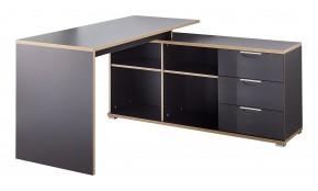 Office - Stůl se skříňkou a zásuvkami (antracit)