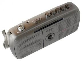 Orava RMF-690 S