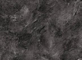 Panel do kuchyně 2,6 m (mramor štípaný)