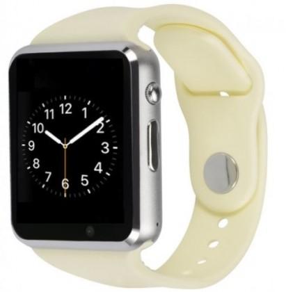 Pánské chytré hodinky Chytré hodinky Smartomat Squarz 1, bílá