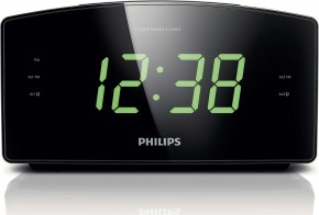Philips AJ3400/12 POUŽITÉ, NEOPOTŘEBENÉ ZBOŽÍ