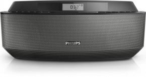 Philips AZ420 POUŽITÉ, NEOPOTŘEBENÉ ZBOŽÍ