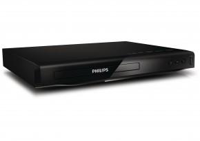 Philips DVP2850 POUŽITÉ, NEOPOTŘEBENÉ ZBOŽÍ