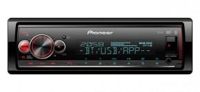 Pioneer MVH-S520DAB