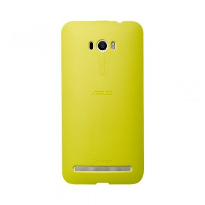 Pouzdra a kryty Asus gelskin pro Asus ZenFone GO, žlutá
