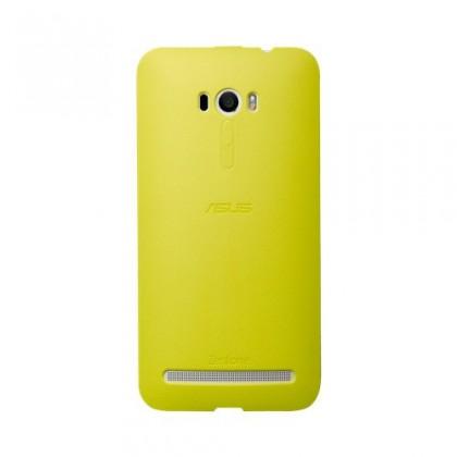 Pouzdra a kryty Asus gelskin pro ZenFone 2 Bumper Case Selfie, žlutá