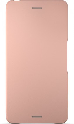 Pouzdra a kryty Sony flipové pouzdro pro Sony Xperia X, limetková