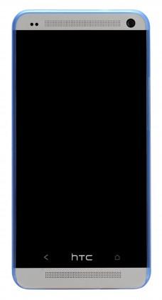 Pouzdra a kryty Winner Group gelskin + fólie pro HTC One M7, modrá