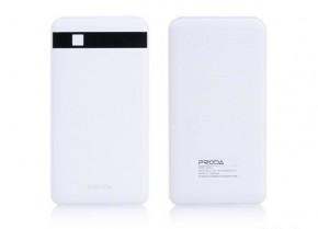 Powerbanka REMAX AA-1100 12000mAh, bílá
