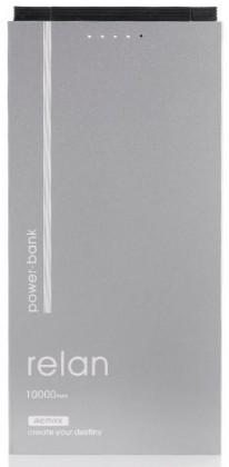 Powerbanka Remax RELAN 10000mAh s Lightning kabelem, šedá