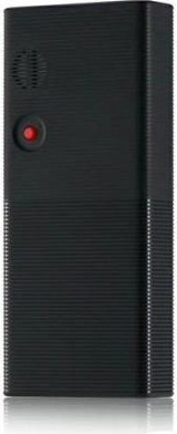 Powerbanka Remax RPP88 10000mAh, černá
