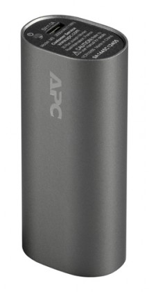 Powerbanky APC Mobile Power Pack, 3000mAh Li-ion cylinder, titanový M3TM-EC