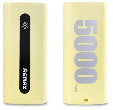 Powerbanky Remax E5 PowerBank 5000mAh žlutá
