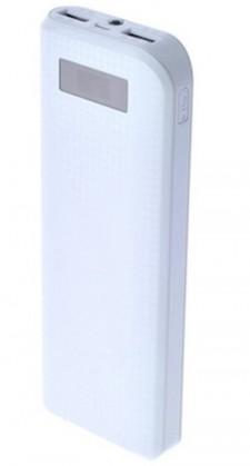 Powerbanky REMAX PowerBank 20 000 mAh, bílá barva
