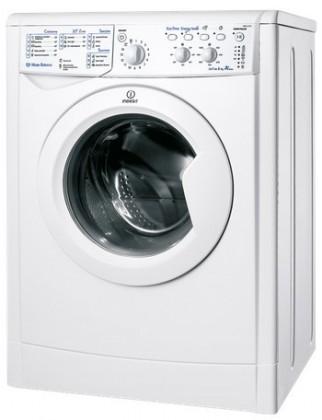 Pračka předem plněná Indesit IWSC 51051C ECO VADA VZHLEDU, ODĚRKY