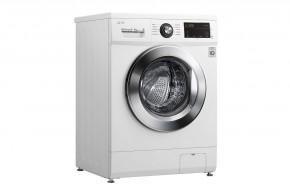Pračka se sušičkou LG F48J3TM5W, A, 8/5kg