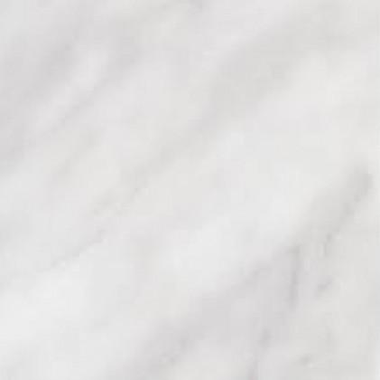Pracovní deska - Mramor (2000x600x28)