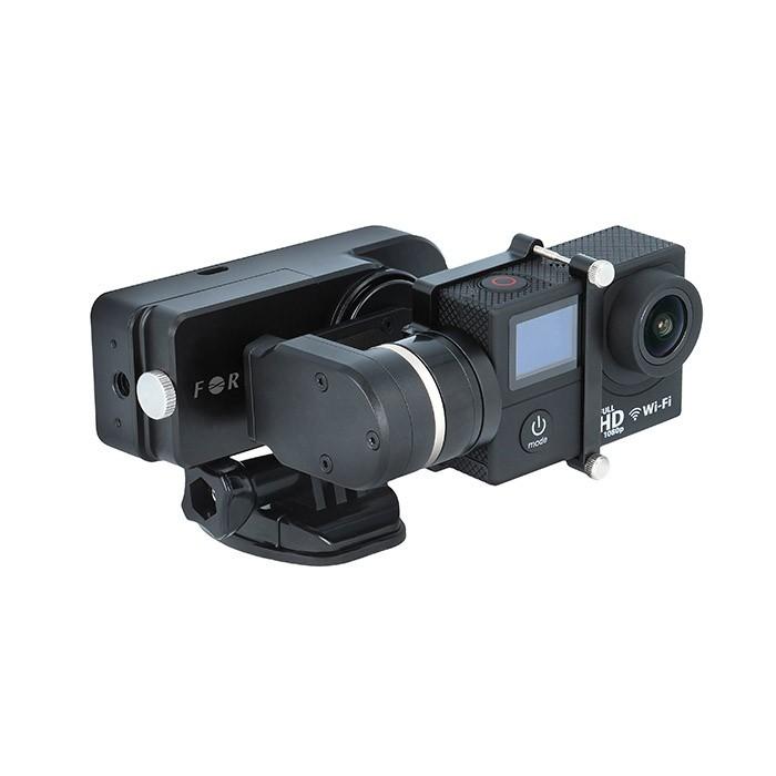 Příslušenství k outdoor kamerám CG-200 STABILILIZAČNÍ DRŽÁK Gimbal FY-WG MINI 2 OSY